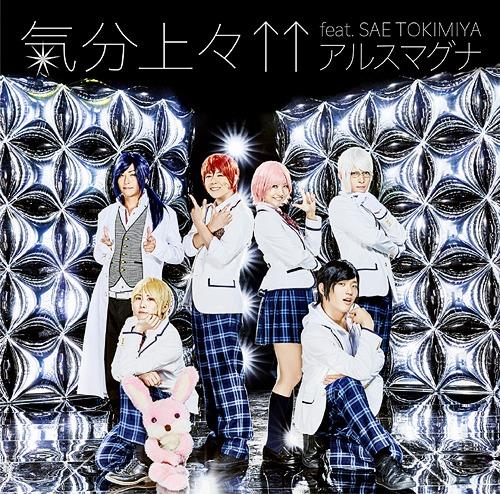 Kibun Jojo feat. Sae Tokimiya / ARSMAGNA