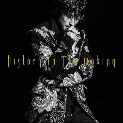 History In The Making / DEAN FUJIOKA