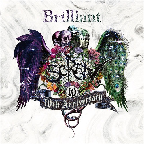 Brilliant / SCREW