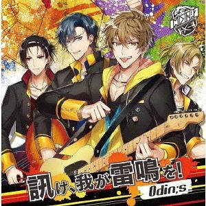 GANG x ROCK Koi Sodatsu Tournament / Odin;s (KENN, Shunichi Toki, Tasuku Hatanaka, Kenji Roa)