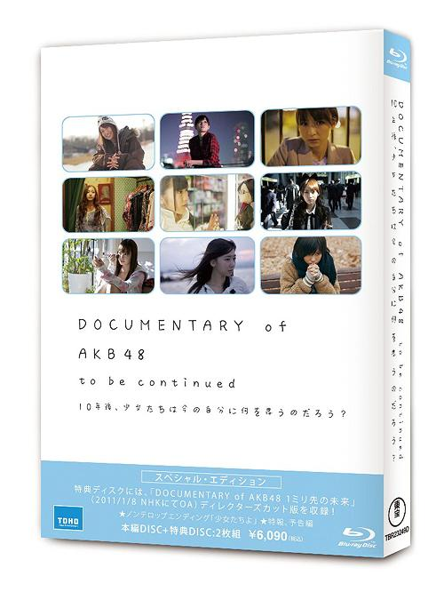 DOCUMENTARY of AKB48 to be continued 10 Nengo, Shojo Tachi wa Ima no Jibun ni Nani wo Omounodaro? / AKB48