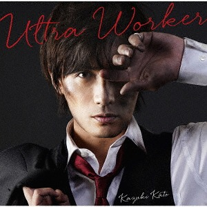 Ultra Worker / Kazuki Kato