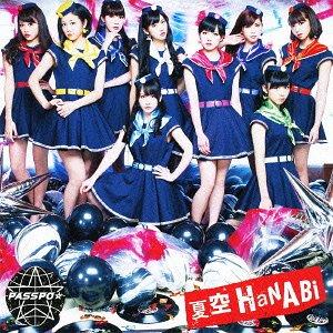 Natsuzora HANABI / PASSPO