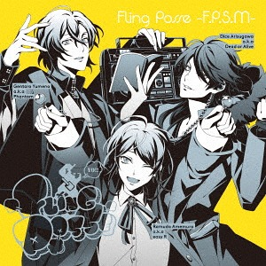 "New Single: Title is to be announced / Shibuya Division ""Fling Posse"""