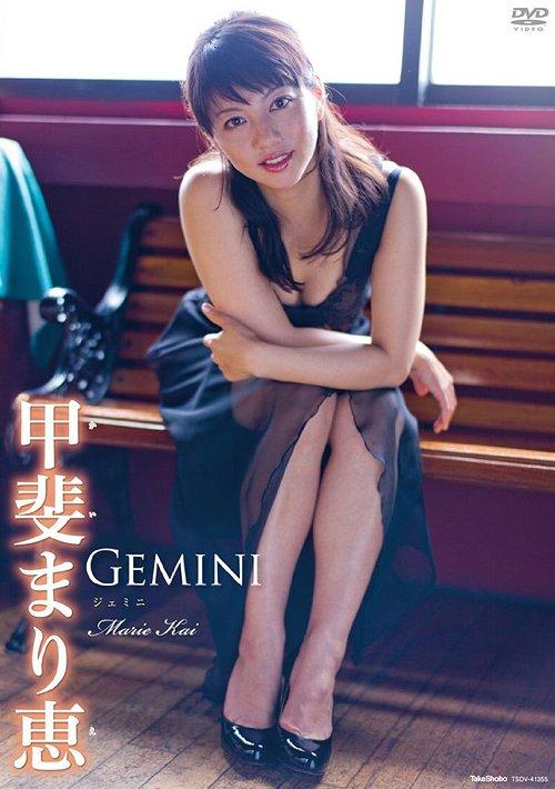 Gemini / Marie Kai