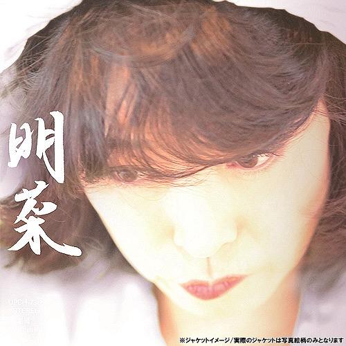 Akina / Akina Nakamori
