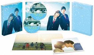 Blue Spring Ride (Ao Haru Ride) / Japanese Movie