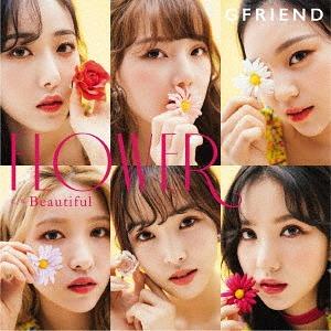 Flower / GFRIEND