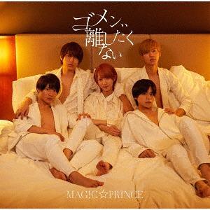 Gomen.. Hanashitakunai / MAG!C PRINCE