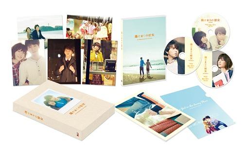 Hidamari no Kanojo Jun Matsumoto Arashi Girl In The Sunny Place DVD Blu-ray