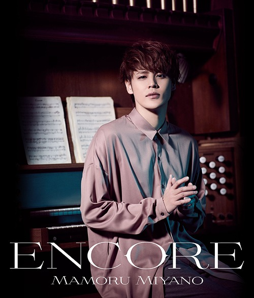 """Uta no Prince-sama Maji Love Kingdom (Movie)"" Main Theme Song: Encore / Mamoru Miyano"