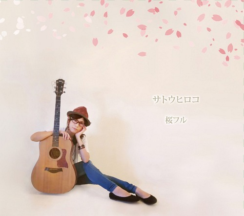 Sakura Furu / Hiroko Sato