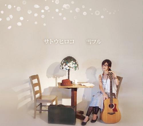 Yuki Furu / Hiroko Sato