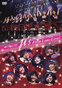 """Love Live! (Anime)"" Love Live! M's First LoveLive! DVD / M`s"