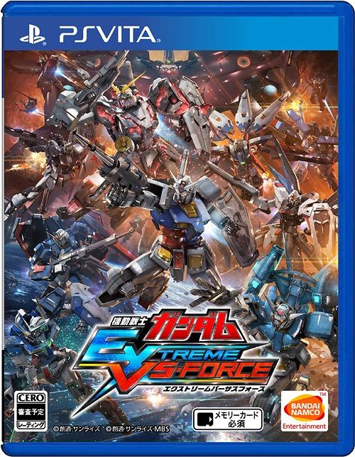 MS Gundam EXTREME VS-FORCE / Game