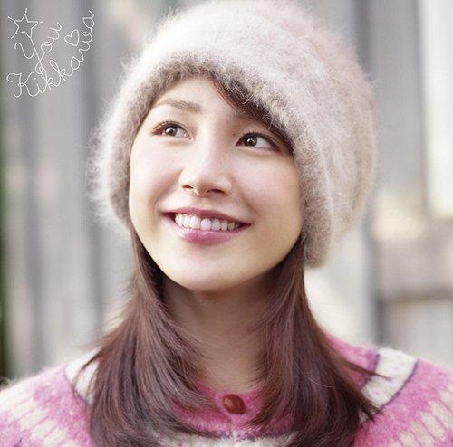 [Yuu Kikkawa] 1st Album - One for YOU!  UPCH-9712