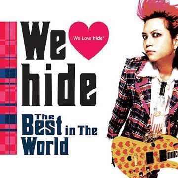El DVD recopilación de hide UPCH-9473