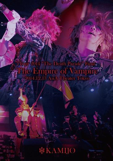 "Tour 2014 ""The Death Parade Final"" The Empire of Vampire 2014.12.13 AiiA Theater Tokyo / KAMIJO"