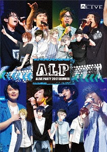 A.L.P - Alive Party 2017 Summer - / V.A.