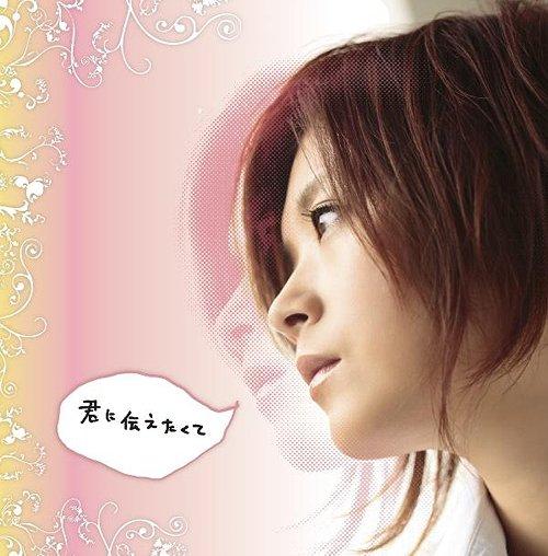 http://www.cdjapan.co.jp/pictures/l/09/28/XNTR-15026.jpg