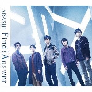 Find The Answer / Arashi