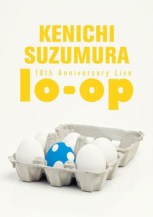 """Suzumura Kenichi 10th Anniversary Live """"lo-op"""" / Kenichi Suzumura"""
