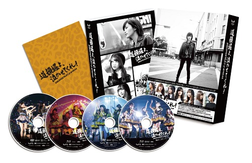 Dotonbori yo. Nakasetekure! Documentary Of NMB48 / Japanese Movie (Documentary)