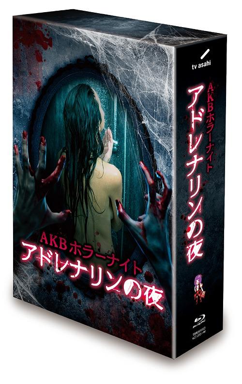 AKB Horror Night Adrenaline no Yoru / AKB48