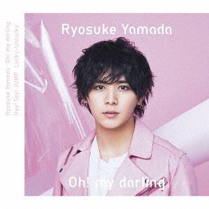 Oh! my darling / Lucky-Unlucky / Hey! Say! JUMP / Ryosuke Yamada