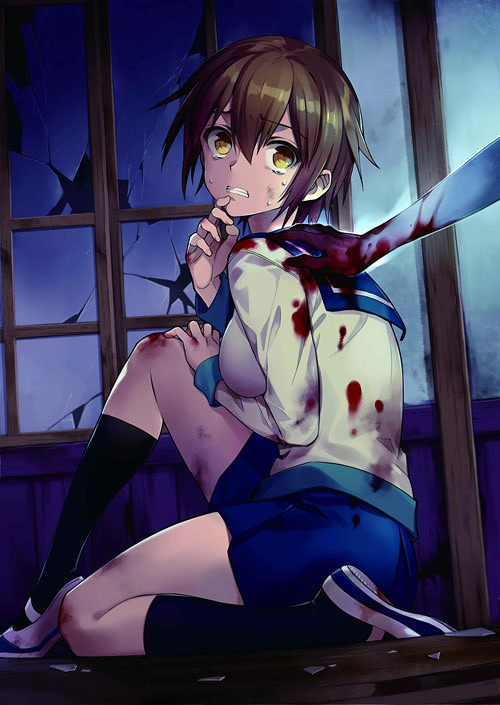 Corpse Party Blood Covered Repeated Fire Limited Edition / Game