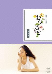 "Renzo TV Shosetsu ""Ohisama"" / Japanese TV Series"