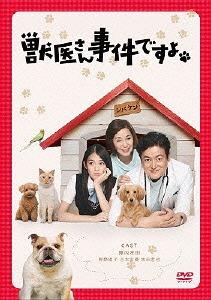 Jui-san, Jiken Desuyo / TV Original Soundtrack