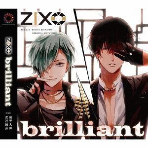 brilliant / ZIX