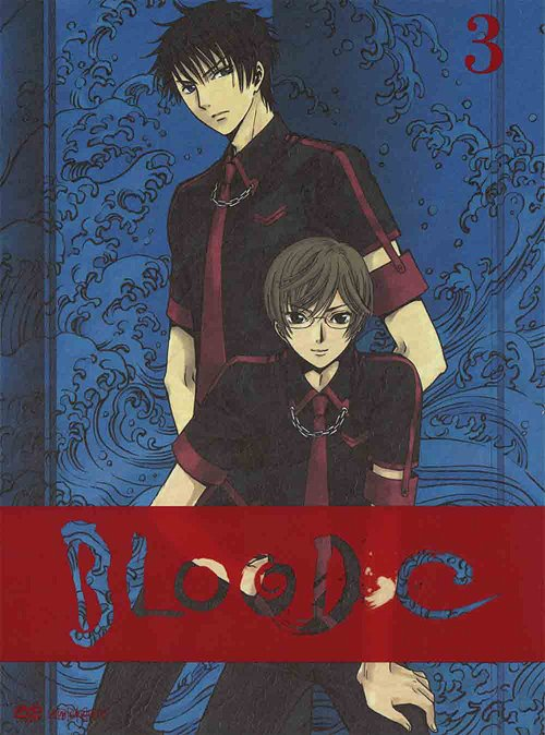 BLooD-C Bonus CD 3