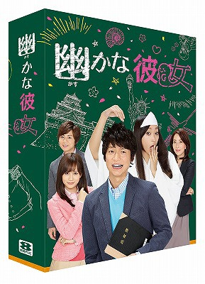 Kasuka na Kanojo / Japanese TV Series