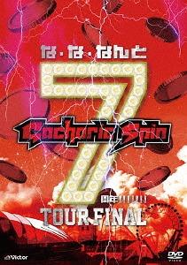 What! Seventh Anniversary!!!!!!! Oneman Tour / Gacharic Spin