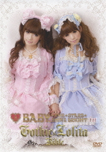 BABY, THE STARS SHINE BRIGHT in Gothic & Lolita Bible / Special Interest
