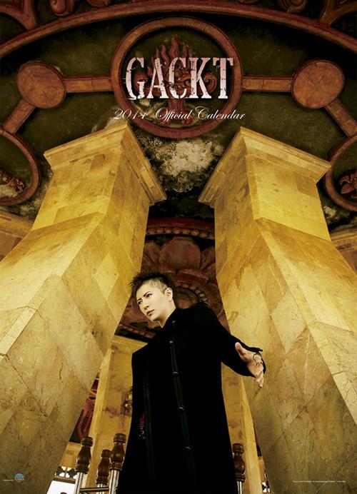 Gackt 2014 Calendar PrevNext