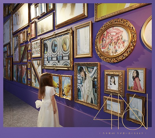 Title is to be announced (4th album) / Nogizaka46