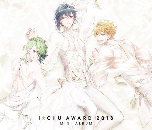 I-chu - I-chu Award 2018 Mini Album - / I-chu