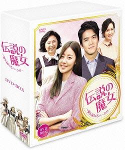 The Legendary Witch (Densetsu no Majo - Ai wo Todokeru Bakery) / TV Series