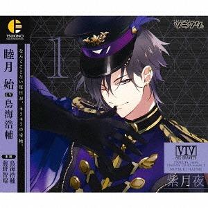 """""""Tsukiuta."""" Character CD 4th Season / Hajime Mutsuki (Kosuke Toriumi)"""