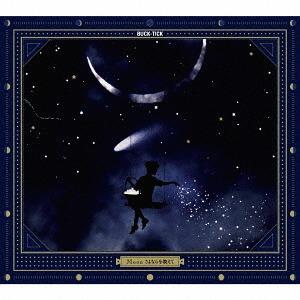 Moon Sayonara wo Oshiete / BUCK-TICK