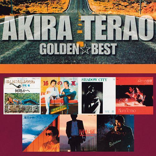 Golden Best Akira Terao / Akira Terao