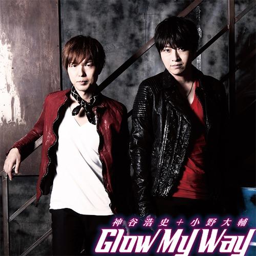 Glow My Way / Hiroshi Kamiya, Daisuke Ono