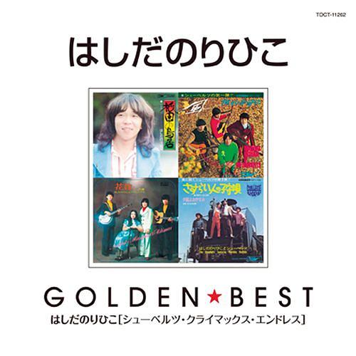 Golden Best Norihiko Hashida / Norihiko Hashida