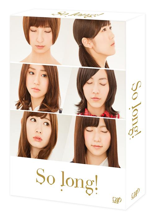 So long! / Japanese TV Series