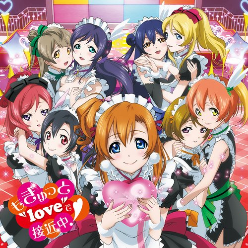 """Love Live!"" M's 4th single: mogyutto ""love"" de sekkinchu! / m's"