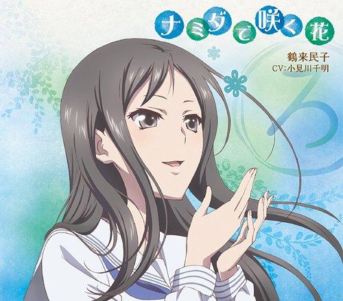 http://www.cdjapan.co.jp/pictures/l/10/46/LACM-4855.jpg