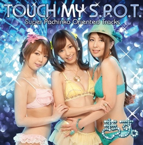 Touch My S.P.O.T. Super Pachinko Oriented Tracks / Kiss